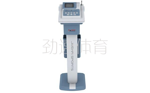 体质检测仪