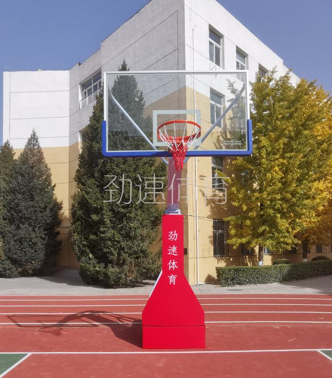 篮球架,劲速体育